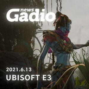 内容扎实量又大,结尾来了个阿凡达:6月13日E3育碧前瞻发布会总结