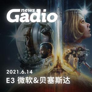 《星空》明年双11发售,《极限竞速 地平线5》驰骋墨西哥,E3 2021 微软&贝塞斯达联合发布会总结