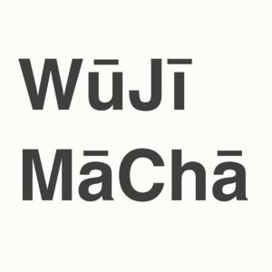 WūJīMāChā瞭望台