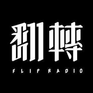 翻转电台FlipRadio