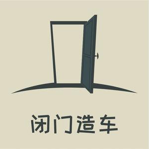 博客作者和内容推荐者Linghao:把感动传递下去(下篇)