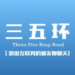 No.4 跟产品经理刘少楠聊聊产品经理
