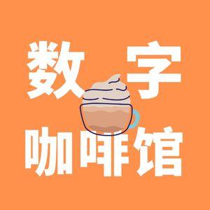 11.从香港去伦敦的台湾设计师,怎么看设计