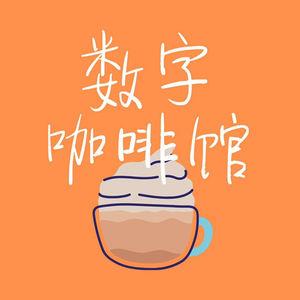 8.广告人如何转型互联网创业者 - Cheng@奶牛快传