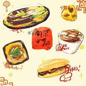 06 最好吃的中华料理是热狗面包三明治