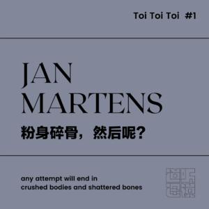 Toi Toi Toi #1   Jan Martens:粉身碎骨,然后呢?