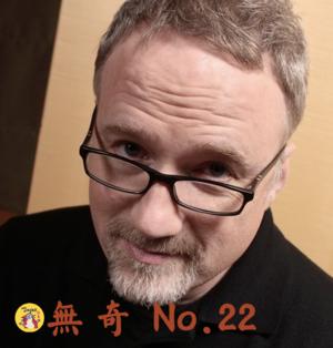 无奇22: 《曼克》前瞻| 大卫芬奇:三十年专注呈现人间变态