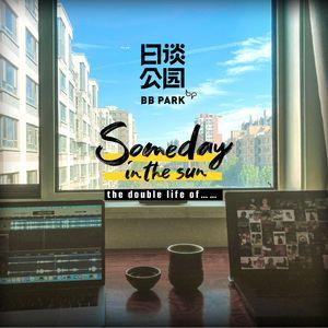 vol.392 Someday in the Sun